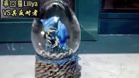90后的我 抨击小猫咪liliya 第2部