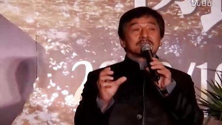 杨坤10月北展开唱 成龙现身狂赞好友