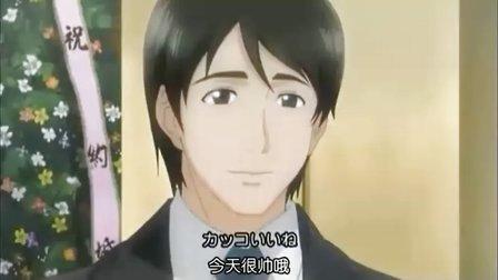 冬季恋歌动画版05