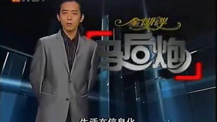 新中国最后一位开国吕正操病逝