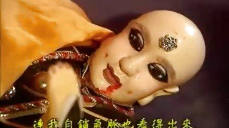 霹雳英雄榜之江湖血路13