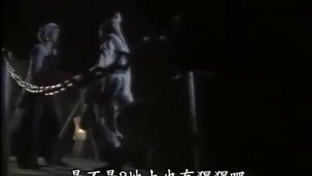 如来神掌再战江湖12 粵語