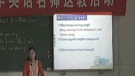 小学五年级牛津英语优质课《Unit 3 At a Music Lesson Part A》