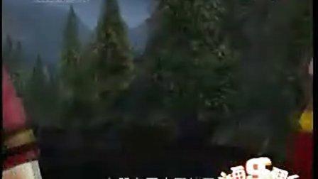 星猫历险记第2部02