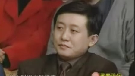 宏观经济韩秀云 宏观经济 名家论坛 17—18.flv