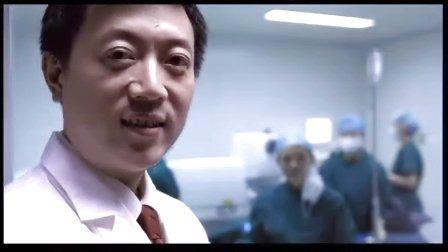 武汉圣心医院