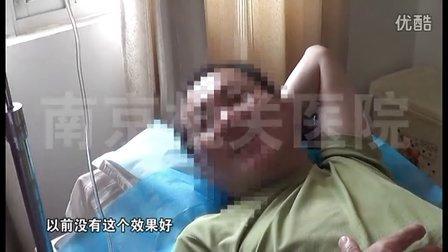 刘先勃起功能障碍案例