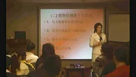 梁菁茹  营销讲师 金美名培训 金牌讲师 魅力女讲师 梁老师 激励讲师