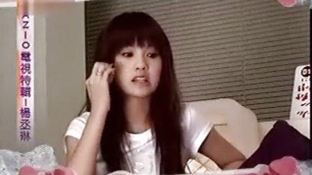 杨丞琳电视特辑 20051003 Rainie