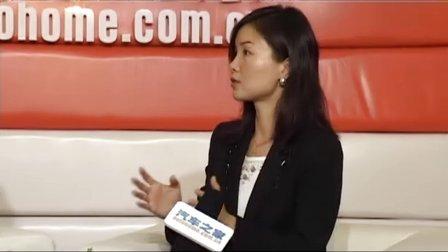 2009广州车展汽车之家专访:日产(中国)投资有限公司公关品牌部公共关系部总监沈莉