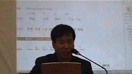 李涵辰八字实战预测视频