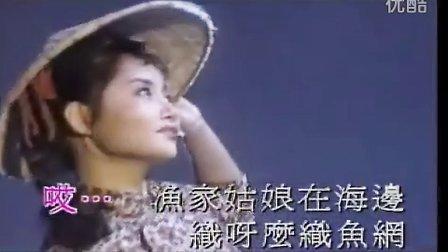 老曲萨克斯次中音【渔家姑娘在海边】20131005