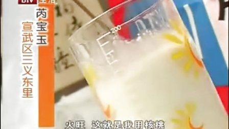 20090704 私家菜核桃仁的新吃法