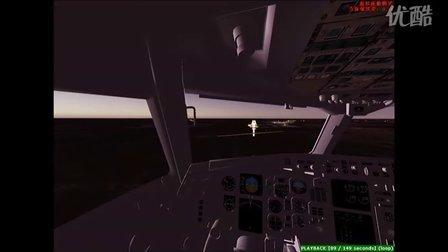 AEA299 漂亮的降落