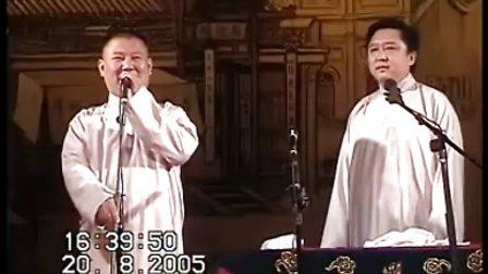 郭德钢专辑34:(a扒马褂下)28分钟(b太平歌词:白蛇传)39分钟(c报菜名)95(d背书上)