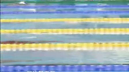 7[视频]2008年8月11日10点 北京奥运会游泳项目第二决赛日比赛  上