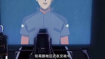 星界的战旗Ⅱ 04