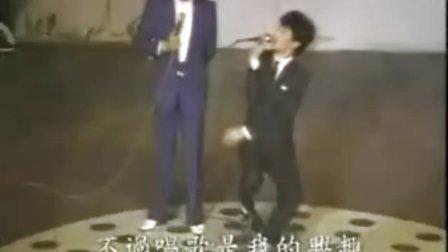 费玉清青年时代的绝版模仿秀 爆笑.flv