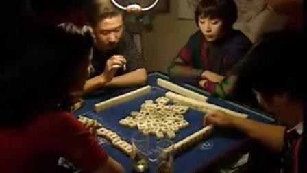贫嘴张大民的幸福生活1998  08