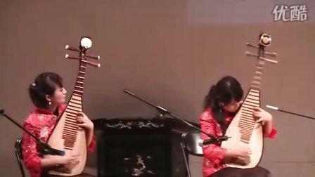 北大民乐团《十面埋伏》