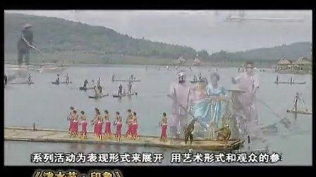 泼水节印象(一)—云游播客网_云南旅游视频
