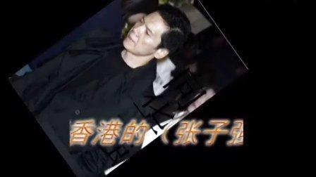中国十大黑社会排名