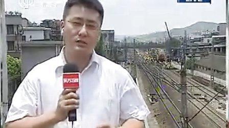 湖南郴州火车相撞 事故原因尚存争议,有人对制动失效提出质疑