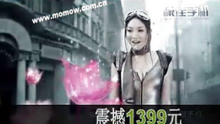 康佳k13 康佳K13手机 莲之传奇K13 MOMO手机网