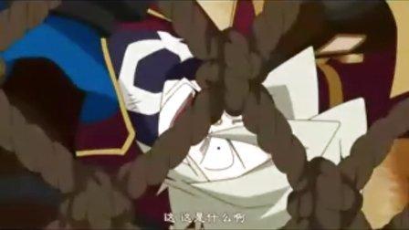 地下城与勇士-阿拉德战记01