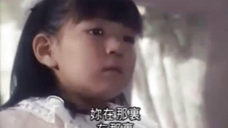 蒙面超人RX09 粤语