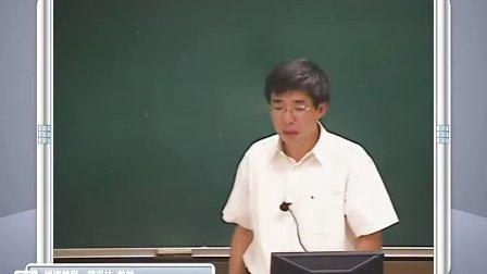 顾祥林-混凝土结构基本原理3