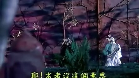 霹雳英雄榜之江湖血路15