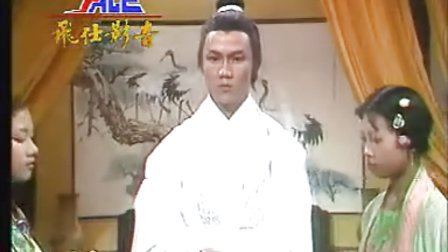 《陆小凤传奇之金鹏之谜》  03