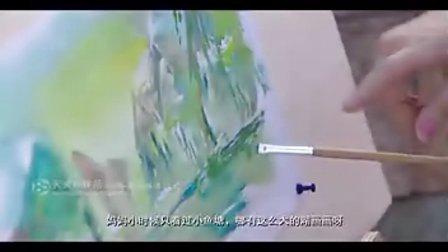 天美影作品-广西南宁瑞和家园楼盘三维动画广告片