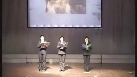 历城四中2009年元旦晚会1