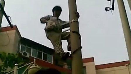电工实习-爬杆考试