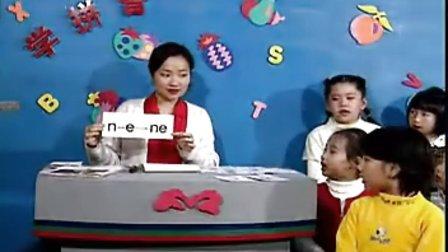 学汉语拼音06