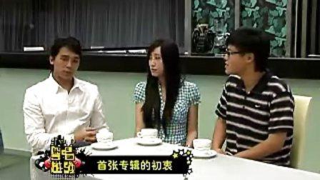 粤唱越强EP03嘉宾东山少爷