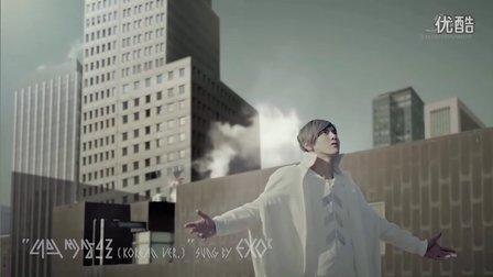 120216 SM新男团EXO KRIS - (Korean Ver.)(Teaser 17)