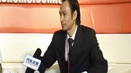 汽车之家专访长城汽车营销总监刘同福