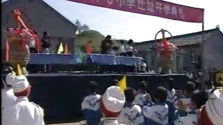 [喔喔电影网]一乡之长09