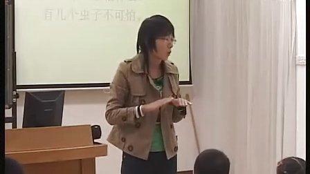 小学二年级语文优质课上册《我要的是葫芦》鲁教版刘雪芹