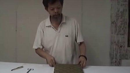 经阁拓片裱册页8段