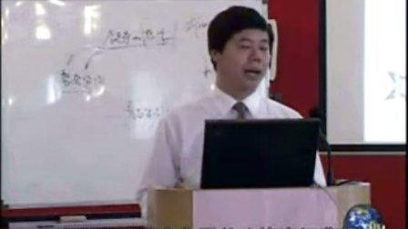 生产计划六步法-07