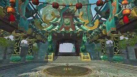 魔兽世界5.0宣传视频(新种族熊猫人)(www.sssgm.com)