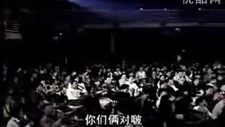 沙鸥海南演唱会2