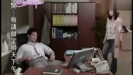 那女人的选择 12[国语韩剧]
