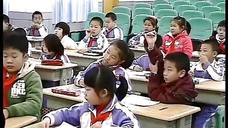 小学二年级数学优质课视频展示《认识方向》苏教版廖老师