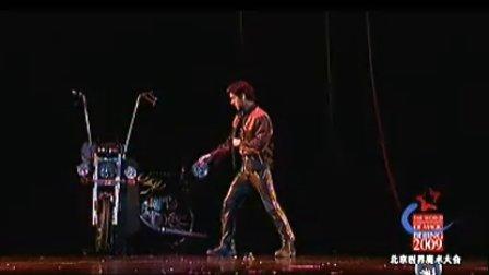 舞台魔术 灵幻骑士(09)拉科(阿根廷)