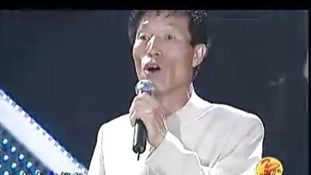 歌曲 双脚踏上幸福路(09)马广福 郭运柱(走进济南)